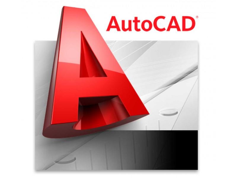 AutoDesk - AutoCad Курс