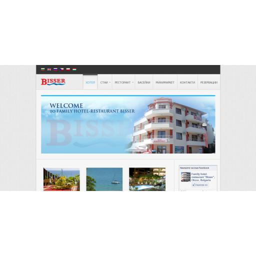 Hotel-bisser.net