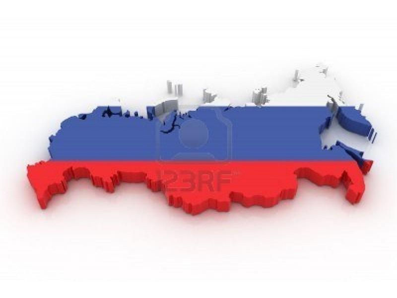 Курс по Руски език