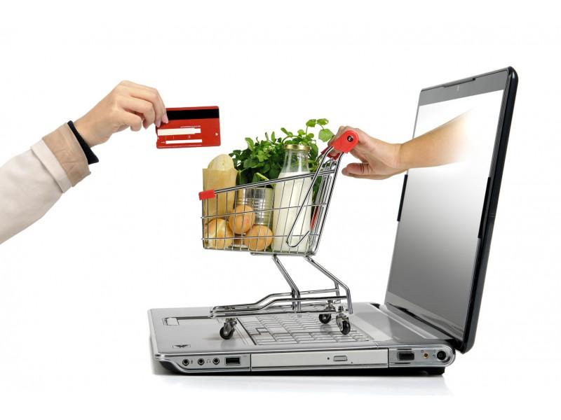 Запитване за Онлайн Магазин